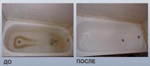 Установка акрилового вкладыша обойдется вам в значительно меньшую сумму, чем покупка новой ванны